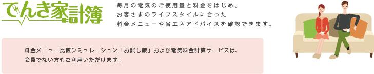 index-j_h2_01