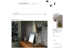 素敵な「食」を彩るマンション暮らし術ブログ