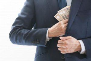 マンション管理会社の金銭着服事件が一向になくならない理由
